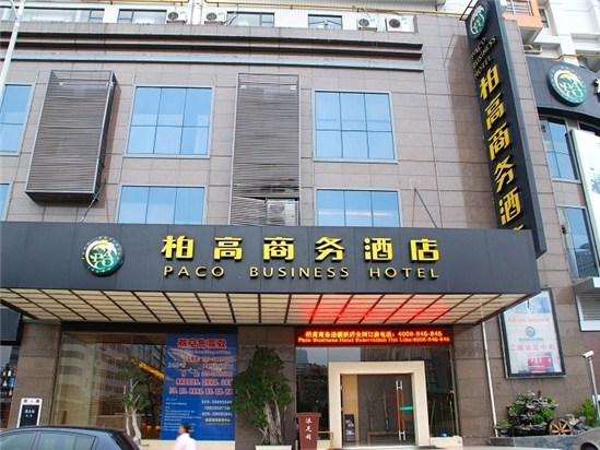 Paco Business Hotel Guangzhou Tianhe Branch